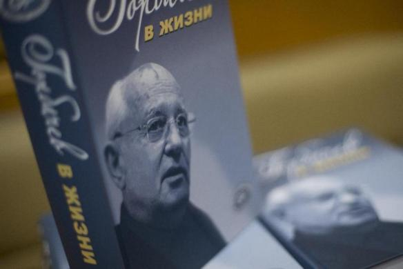 "The book ""Gorbachev in Life"" is on display at the launch ceremony for a book about former Soviet leader Mikhail Gorbachev in Moscow, Russia, on Monday, Feb. 29, 2016. Mikhail Gorbachev turns 85 on Wednesday, March 3, 2016. (AP Photo/Ivan Sekretarev)"
